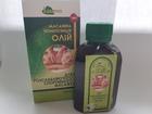 Для розслабляючого спортивного масажу композиція олій 110 мл