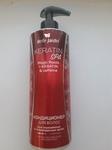 Бальзам для фарбованого та пошкодженого волосся KERATIN SPA 500 мл