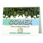 """Шампунь """"Comex"""" з індійських трав, 5мл."""