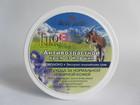 Антивіковий крем Козине молоко + екстракт альпійських трав для нормальної і жирної шкіри 225 мл