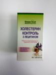 Холестерин - контроль з лецитином 90 т