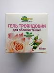 Трояндовий гель для обличчя та шиї 40мл