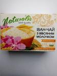 Фіточай Іван - чай з вівсяним молочком 20 ф/п