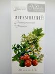 Фіточай Вітамінний 20 ф/п