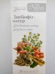 Фіточай Дисбіофіт - натур 20 ф/п