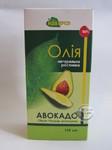 Авокадо натуральна олія 120мл