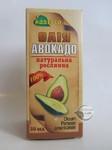Авокадо натуральна олія 30 мл