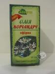 Коріандру ефірна олія 10 мл