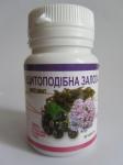 Фітовіт - Щитовидна залоза