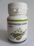 Фітовіт - Підшлункова залоза