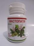 Фітовіт - Мастопатія