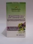 Бронхіфіт противірусний 90 т