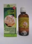 Омолоджуючий масаж для сухої шкіри обличчя композиція олій 55 мл