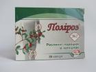 Фітокапс Поліроз №2