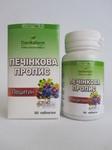 Лецитин - Печінкова пропис 90 т