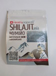 Мумійо SHILAJIT натуральне гімалайське 5 г
